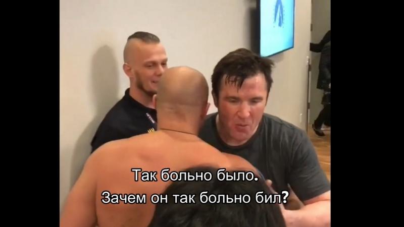 Федор Емельяненко и Чейл Соннен тепло пообщались после их боя FightSpace