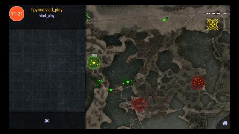 War Groups - 1 - Захватили болото
