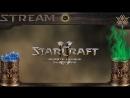 StarCraft 2 - Возвращение Легенд! Бронзовые Герои на Тропе Войны! Ранговые Бои!