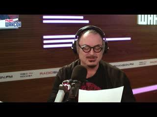 Максим Леонидов для всех слушательниц Радио Шансон