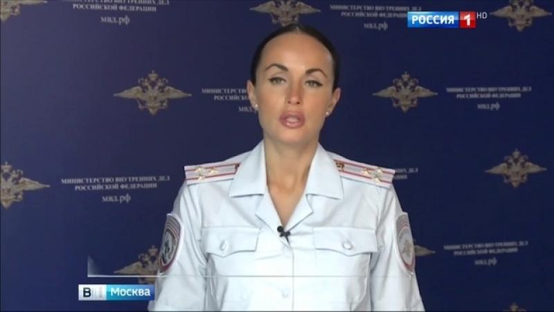 Вести-Москва • Петросяна, захватившего банк на Большой Никитской, проверят на вменяемость