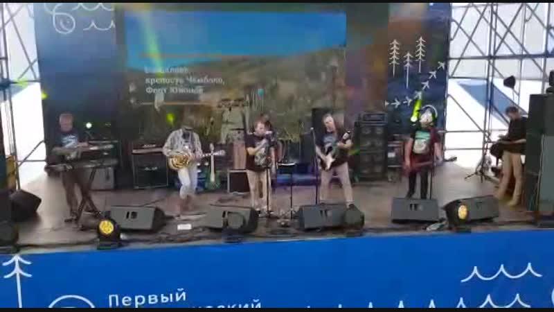 ГР ДОК АЙБОЛИТ ФЕСТ БОЛЬШАЯ СЕВАСТ ТРОПА