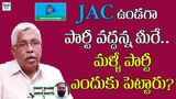 Kodandaram About Reasons to Start TJS Party Telangana Jana Samithi Point Block With Myra Media