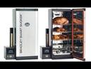 Коптильня Bradley Smart Smoker Обзор и Распаковка