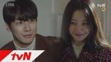 181125 tvN drama Nine Room EP.16 - Kim Hee Seon 3