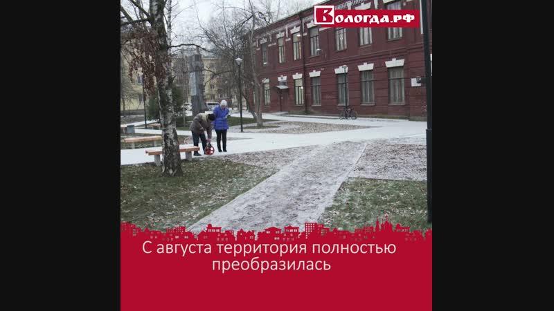 Сквер на Чернышевского