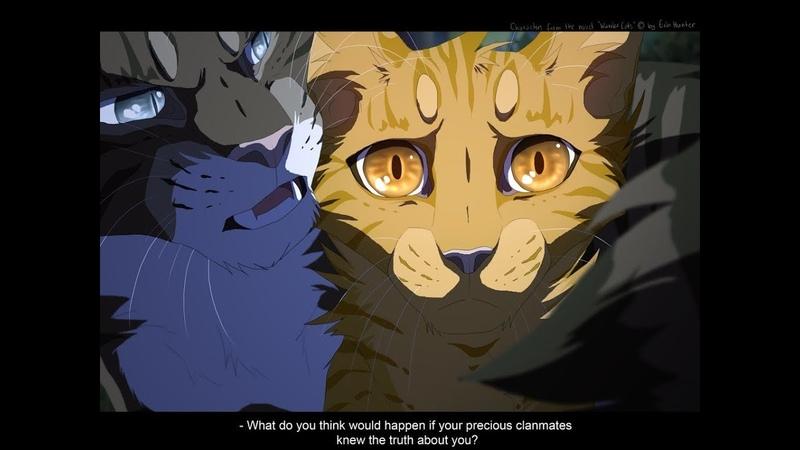 Жертвоприношение Алисы Коты Воители Клип