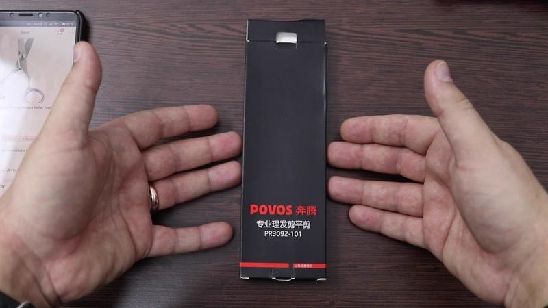 POVOS PR3092-101 ► ножницы для стрижки из Китая