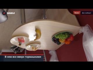 В Ижевске открылся перевернутый дом