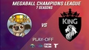 MCL 7. Нижнее Play-Off. 1/4. Stickers vs The Age of Kings