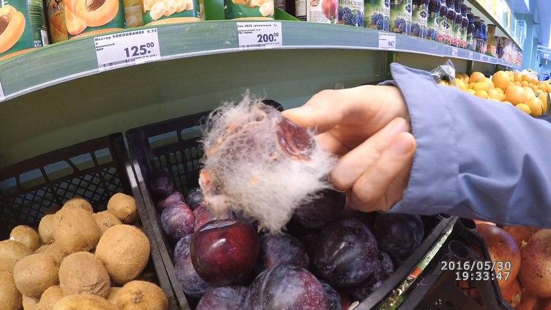 Просрочка пятерочка Богатырский пр. 5 Овощи и фрукты