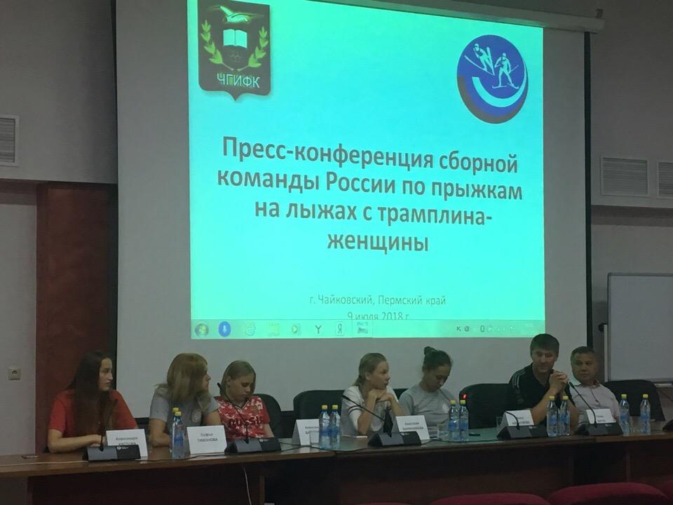 Фотографии Новости