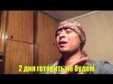 уйгурские приколы тойдин кəлдим???