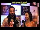Ashish Sharma's SECRETS REVEALED By Wife Archana Taide! UNCUTINTERVIEW