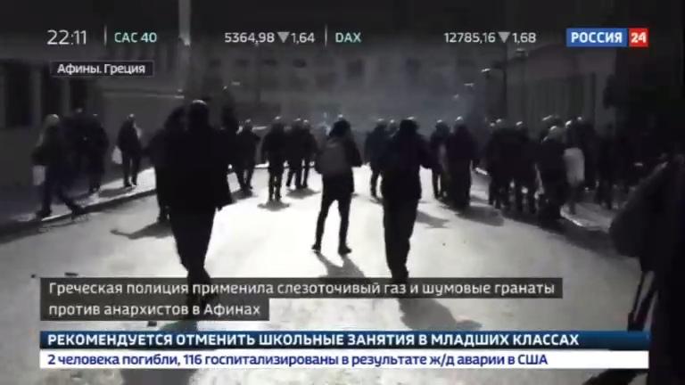 Новости на Россия 24 Афины анархисты закидали полицию коктейлями Молотова в ответ полетели гранаты