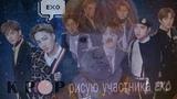 Рисую участника exo | kpop