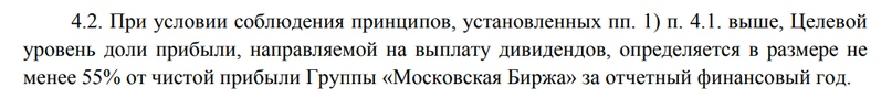 Мосбиржа: доходы, расходы, прибыли