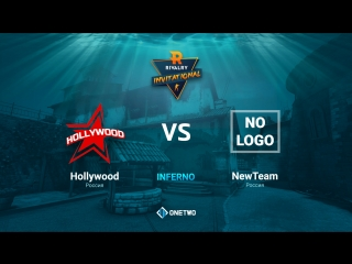 Rivalry CIS Invitational | HOLLYWOOD vs NewTeam | BO3 | de_inferno | by Afor1zm