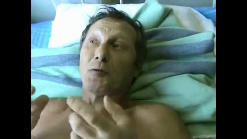 Человек заболевший бешенством Последние 7 дней его жизни