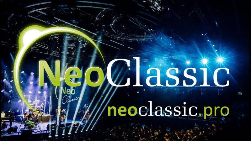 Дмитрий Янковский проект NeoClassic | Концерт в Градский Холл HD