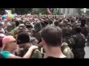 Донецк, 25 Мая 2014 , жители Донецка встречают батальон Восток.