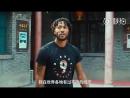 Деррик Роуз о своем туре в Китае и городе Сиань (Derrick Rose)