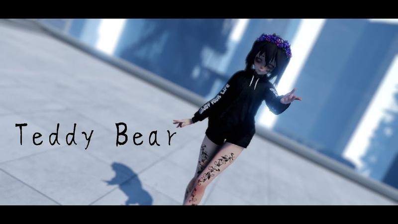 【MMD】Teddy Bear