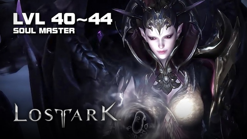 Lost Ark - Soul Master lvl 40~44 Gameplay - Final CBT - PC - F2P - KR