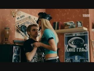 Физрук: Ты такой сексуальный, когда тупишь