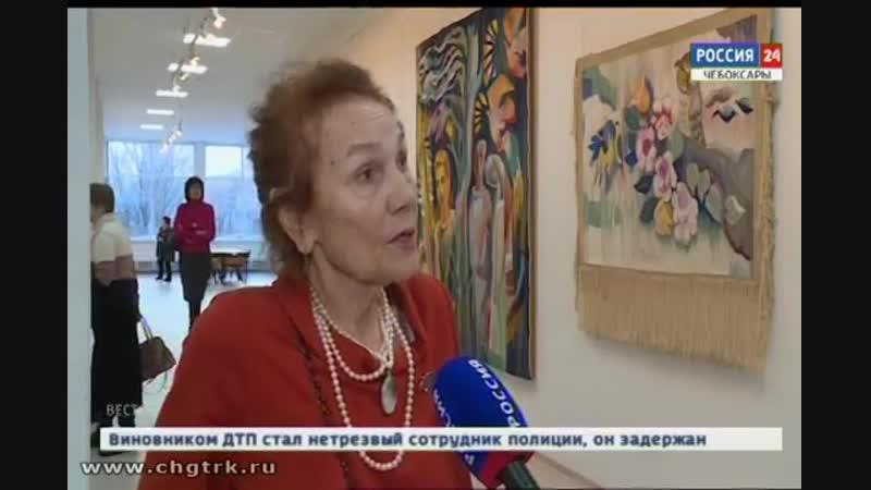 В Художественном музее открылась выставка народного художника Чувашии Раисы Терю