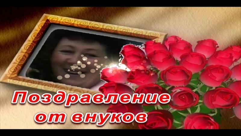К юбилею мамы