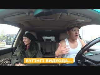 МАСҚАРА! ҚАЗАҚ Таксист Қазақ қыздың тесігін...!.mp4