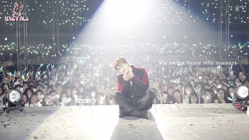 [SM STATION] SMTOWN - Dear My Family (Live Concert Ver.) [рус.суб. кириллизация]