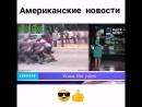 Отличная новость ) 😁😁😁👍