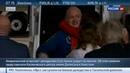 Новости на Россия 24 • Американский астронавт Скотт Келли уходит на пенсию