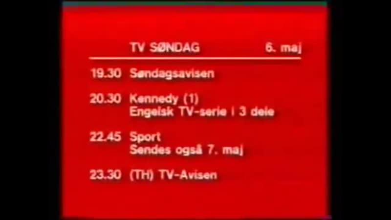 Программа передач и конец эфира (DR TV [Дания], 05.05.1984)