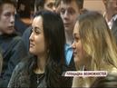 От идеи – к бизнесу Ярославль собрал талантливых школьников со всей страны на форуме «МИФ Junior»
