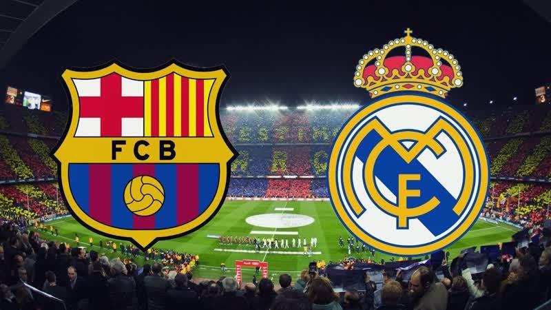 Реал Мадрид – Барселона   Чемпионат Испании 20082009   34-й тур