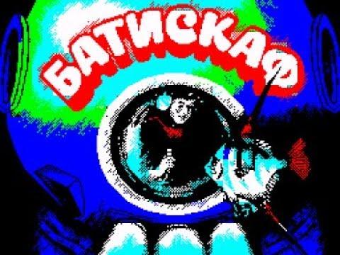 Новье ZX Spectrum - Батискаф (Bathyscaphe) (2015). Стрим 3. Часть 2