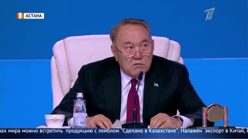 Не Летать в облаках, а строить заводы, поручил Н. Назарбаев