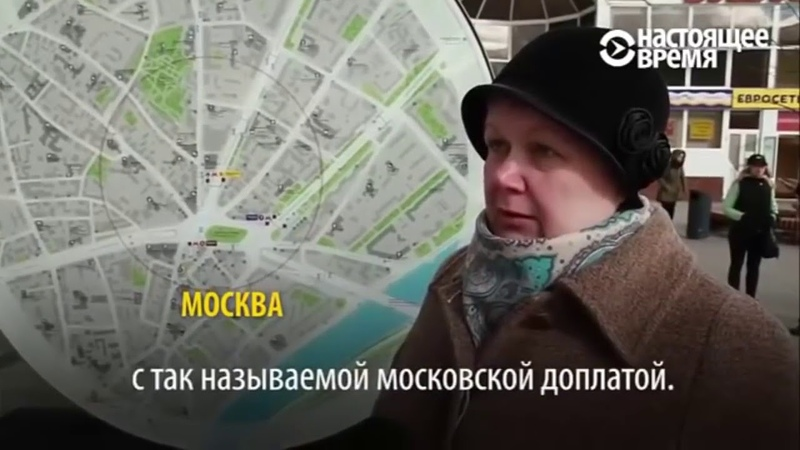 Опрос сколько у вас пенсия؟ Пенсионеры России задыхаются от счастья