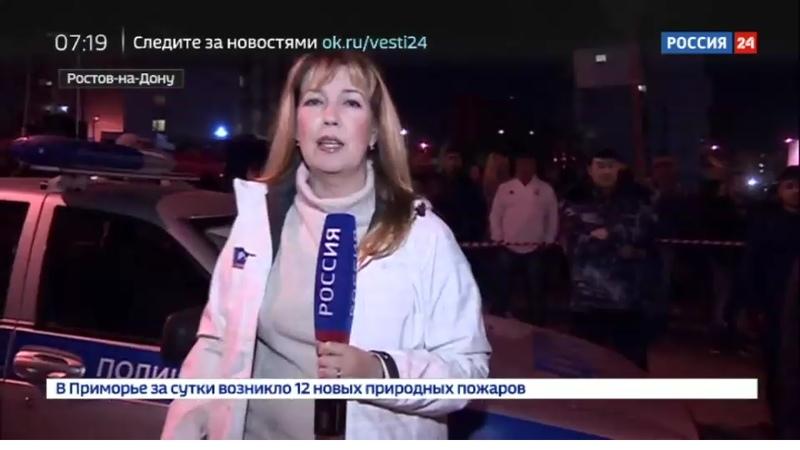 Новости на Россия 24 • В Ростове-на-Дону локализовали пожар на оптовом вещевом рынке