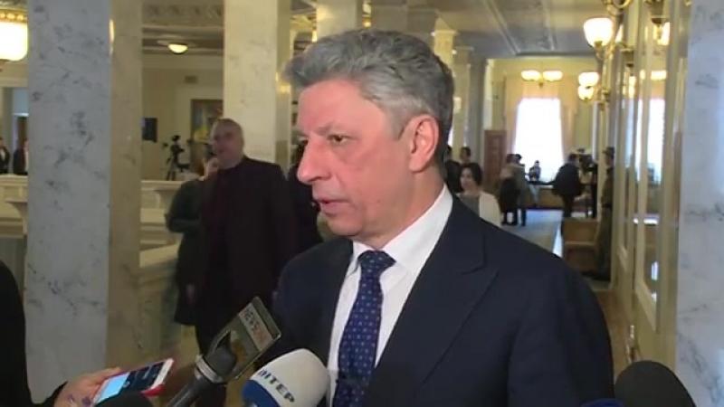ОППОЗИЦИОННЫЙ БЛОК поддерживает запрет депутатам приносить оружие в парламент