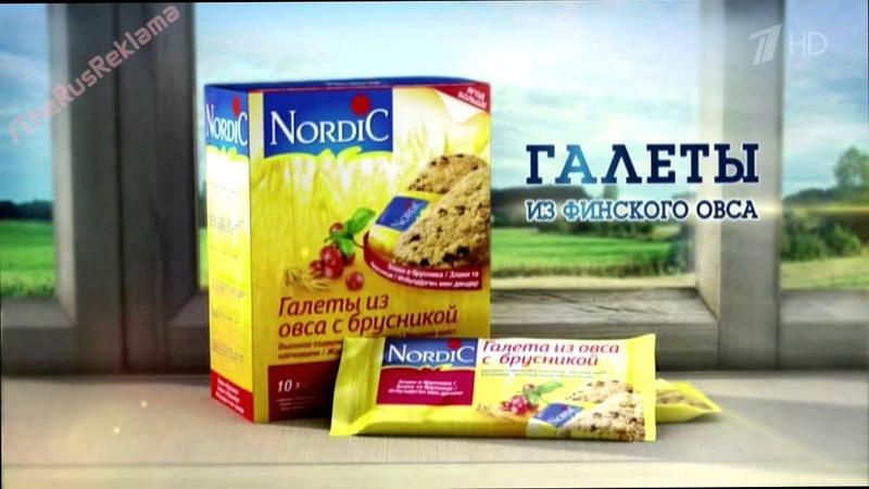 Реклама Галеты Нордик