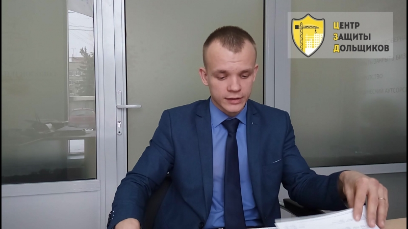 О состоянии застройщика ООО ЛИК