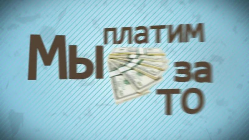 Монетизируй гаджет- заставь его приносить деньги
