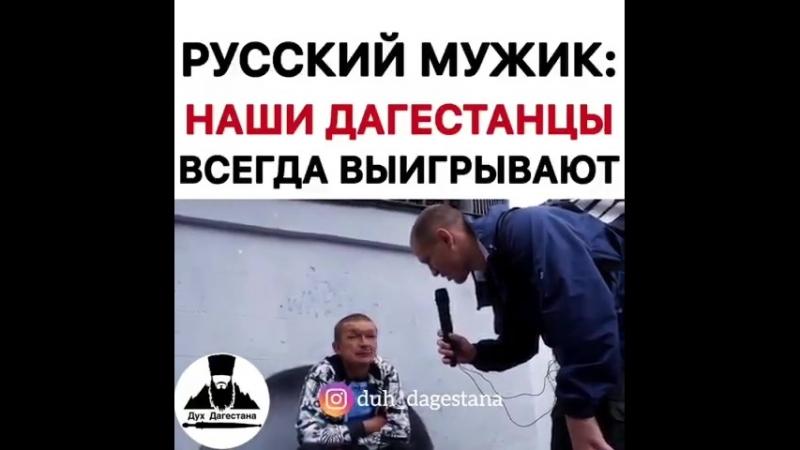 MMA _ UFC _ Best MMA Vines HD on Instagram_ _--Лай.mp4