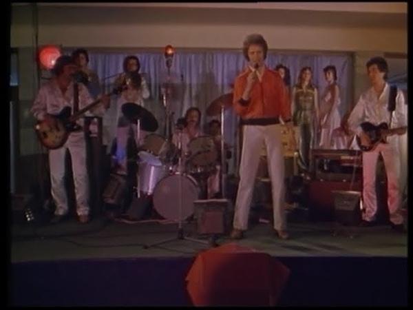 Звон гитар из к ф Женатый холостяк 1982