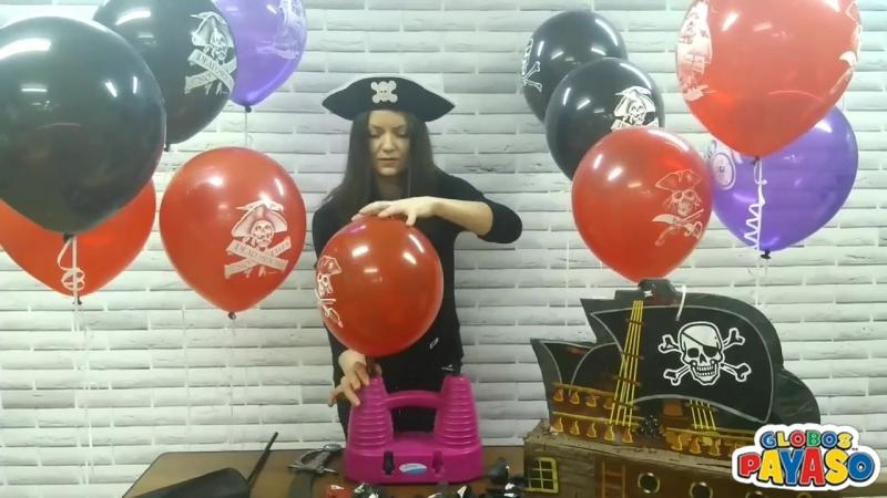 Мексиканские воздушные шары Пираты Globos Payaso