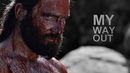 Rollo My Way Out Vikings